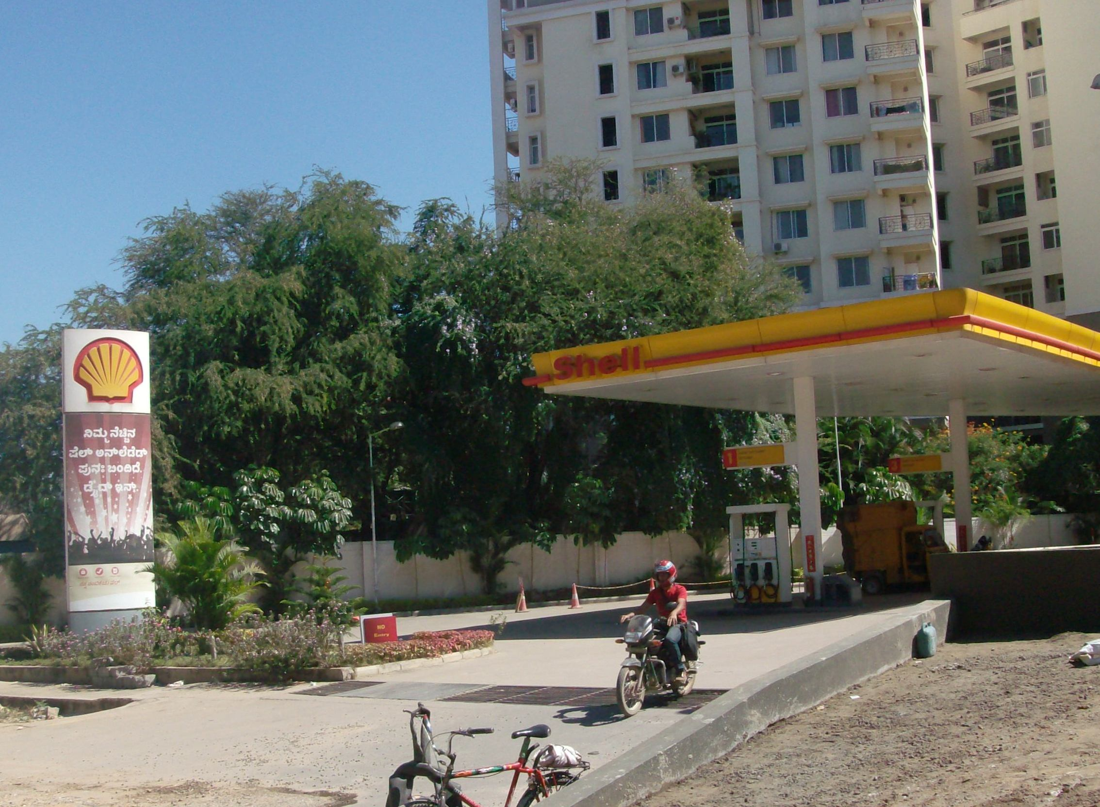 India Shell Gas Station Kannada