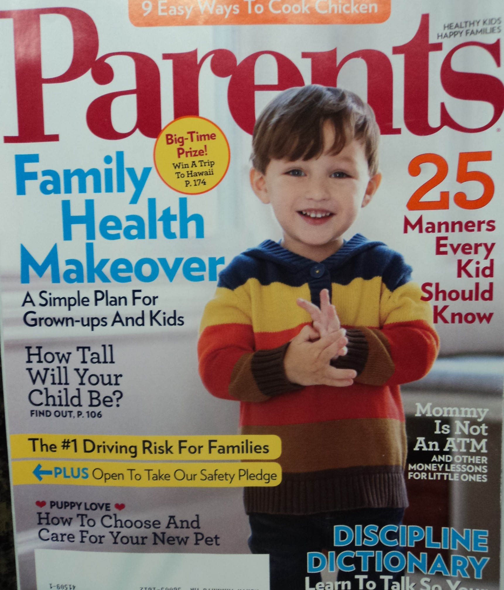 parents-magazine-amazon-coupon-march 2011