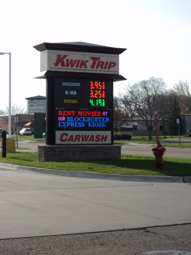 gas prices may 4 2011