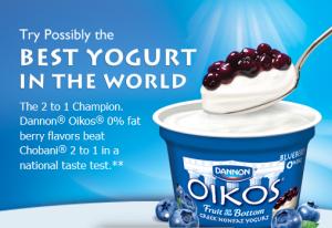Free oikos yogurt freebie cravings for Yogurt greco land