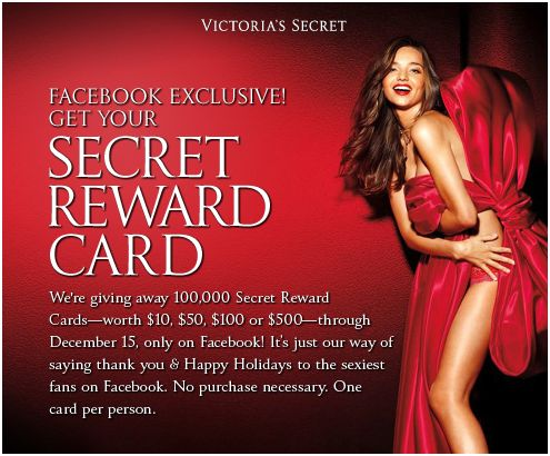 victoria's secret free reward card