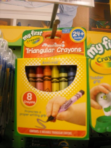My-First-Crayola-Crayons