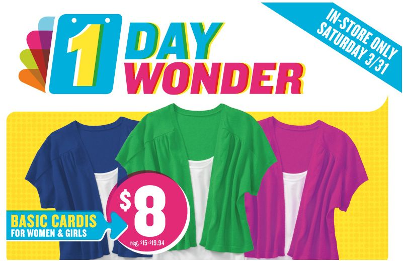 Old Navy One Day Wonder Cardigan