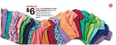 Mossimo and Merona Tanks and Tees - Target