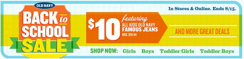 Old Navy Back to School Sale