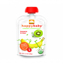 printable coupons happy baby food