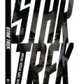 Star Trek Movie - Amazon Deals