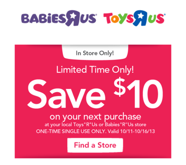 Babies r us stroller coupons print