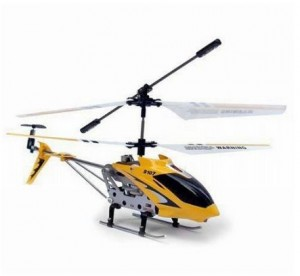 Helicopter - Amazon Deals